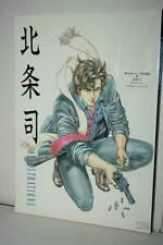 Tsukasa Hojo Special Illustrations CITY HUNTER OCCHI DI GATTO USATO TN1 49745