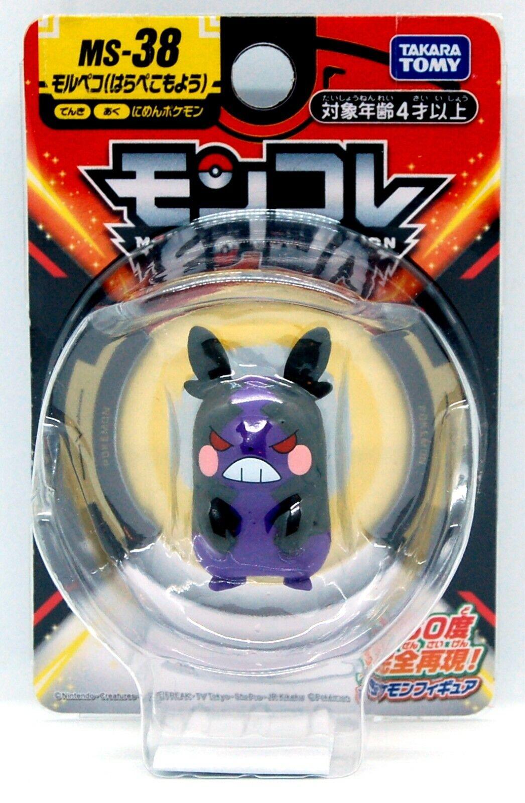 Pokemon Moncolle MS-38 Morpeko Figure Japan NEW TAKARA TOMY
