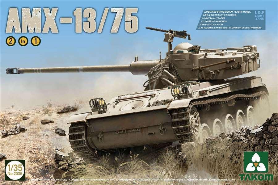 Takom Models 1 35 AMX-13 75 IDF Light Tank Plastic Model Kit 2036