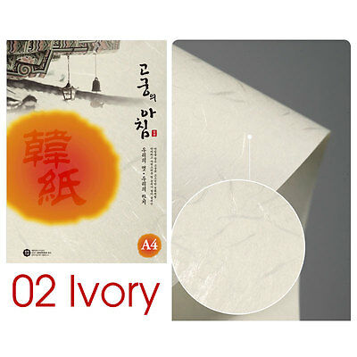A4 Thin Clouds Pressed Orient Tradition Korean Paper Craft Card 85gsm - Ivory