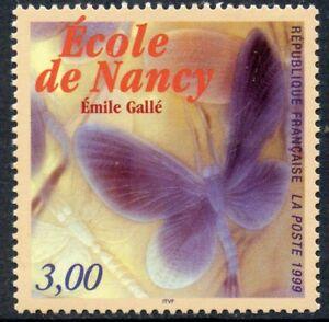 STAMP-TIMBRE-FRANCE-NEUF-N-3246-ECOLE-DE-NANCY-FAUNE-PAPILLON