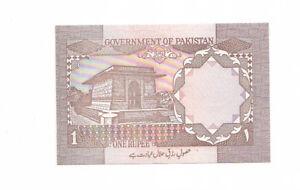 Pakistan-1-rupia-1983-FDS-UNC-Pick-27j-rif-2484