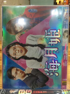 DVD-Japanese-Drama-Kuragehime-Princess-Jellyfish-3-DVD9-English-subs