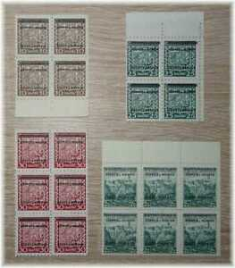 67-German-Occup-WW2-of-Bohmen-amp-Mahren-RARE-OVERPRINTS-BLOCKS-MNH-1939-ex1-19