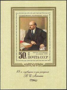 Russia-1978-LENIN-Persone-POLITICA-GOVERNO-arte-DIPINTI-1v-M-S-n44183