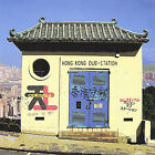 Hong Kong Dub Station by Celestial (CD, Aug-2004, drum)