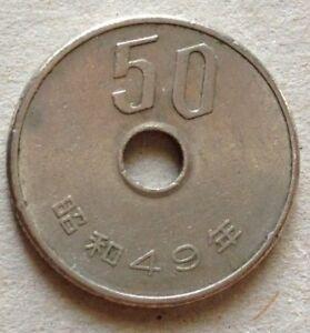 Japan-50-Yen-49-1974-coin