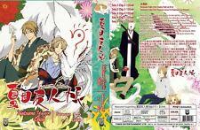 Natsume Yuujinchou Season 1 - 5 + 2 OVA (Vol. 1-64 end ) with English Subtitle