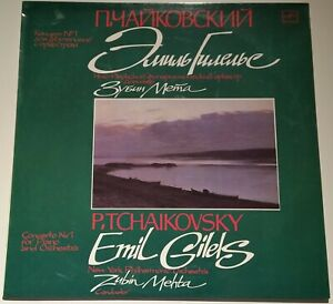 Tchaikovsky Concerto No. 1 for Piano and Orchestra Giles Mehta Melodiya Stereo
