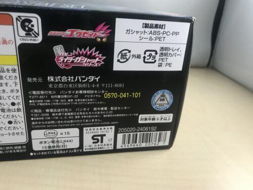 DX Kamen Rider Exeded Memorial Finish Gasket Set