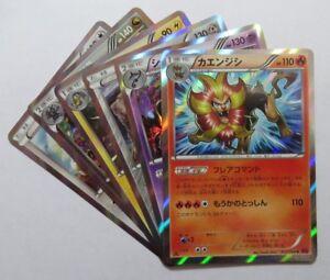 POKEMON - XY4 Phantom Gate - Japanese Holo Cards (Select your card)