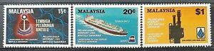 MALAYSIA 1983 EXPORT OF LIQUEFIED NATURAL GAS SG 253 - 255 MNH OG