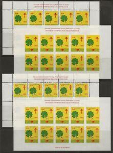 Denmark-DJF-1972-Clover-Leaf-Xmas-TB-Seal-Sheets-4-diff-Perf-Imperf-VF-NH