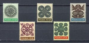 35819) Poland 1971 MNH Various Paper Gpio (Folk Art) 5V