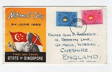 SINGAPORE: 1962 National Day First Day cover (C25214)