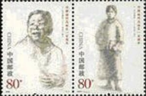 China-Volksrepublik-2004-MiNr-3515-3516-Deng-Yingchao-Paar-postfrisch