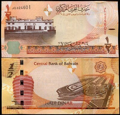 BAHRAIN 1//2 0.5 DINARS 2006 2017 P NEW BLIND MARK UNC