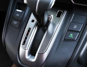 Inner Shift Gear Panel Decoration Cover Trim Steel For Honda CR-V 2017~2018
