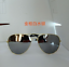 Unisex-Men-Women-Fashion-Aviator-Mirror-Lens-Sunglasses-Vintage-Retro-Glasses miniature 19