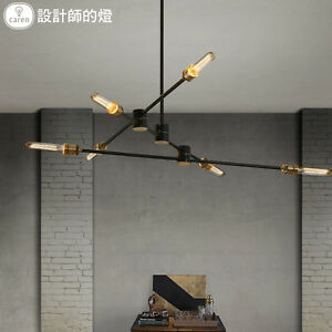 Restoration kinetic chandelier e27 light ceiling lamp home lighting image is loading restoration kinetic chandelier e27 light ceiling lamp home aloadofball Gallery
