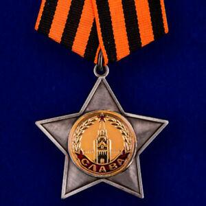 Ruhmesorden-2-Klasse-Russische-Sowjetische-Kopie-Orden-Slavy-2-stepeni