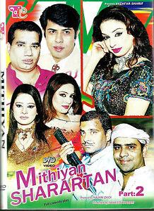 MITHIYAN-SHARARTAN-PART-2-PAKISTANI-COMEDY-STAGE-DRAMA-DVD