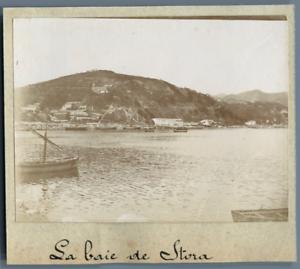 Algerie-Philippeville-Skikda-La-Baie-de-Stara-Vintage-citrate-print