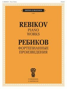 Piano Works - Piano - Recueil
