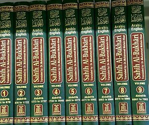 Sahih-Al-Bukhari-Arabic-English-9-Vol-Set-Isalmic-Hadith-Books-Gift-Ideas