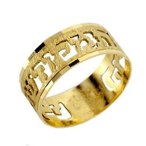 a62e6ab96b823 Details about 14k Yellow Gold Hebrew Wedding Band Brushed Gold Ring Cutout  Jewish Wedding Vows