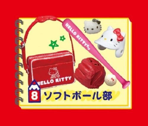 Re-Ment Miniature Sanrio Hello Kitty Club Activities Set # 8 Baseball