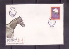 Macau China 1990  Year of The Horse , FDC