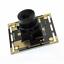 5MP-CMOS-OV5640-USB-Camera-Module-Board-For-Raspberry-Pi-2-8mm-Lens-Free-Driver thumbnail 9