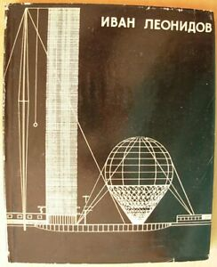 Architect Leonidov I. Soviet Russian avant-garde Architecture Constructivist