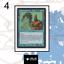 miniature 13 - Gilded Drake Urza's Saga - MTG - MINT/NM to LP **SEE PHOTOS**