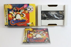 Gebockers-W-Link-Cable-Boxed-Sealed-Disc-Sega-Saturn-SS-Japan-Import-A-VG