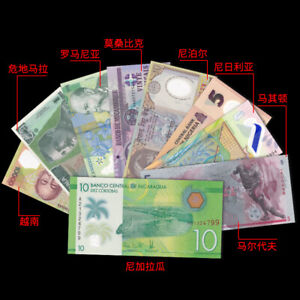 Lot Set 10 PCS Polymer Banknotes From 10 Different Countries, UNC