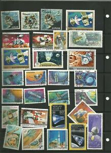 Spatiale-STAMPS-TIMBRES-SELLOS-timbres