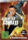 Alarm für Cobra 11 - Die spannendsten Filme (2012)