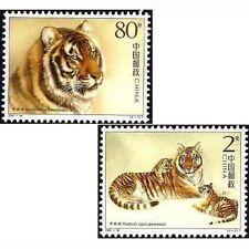 China Stamp-2004-19 South China Tiger stamps  -MNH