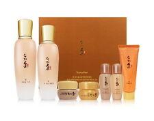 Korean Cosmetics_Sooryehan Bon Extra Moisturizing 2pc Gift Set
