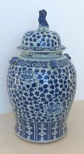 Antique Chinese Temple Vase  Qing Dynasty Large 68cm High 19th Century