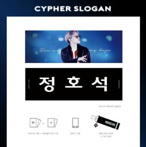 Details about BTS Jhope Hobi Jung Hoseok Fansite Reflective Slogan Banner  Hologram Strap Pin