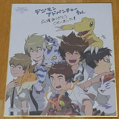 Premium Bandai Digimon Adventure Shikishi ART Limited JAPAN PSL