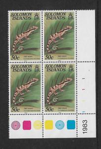 1983 Solomon Islands - Tree Gecko - Plate Block With Traffic Lights - MNH.
