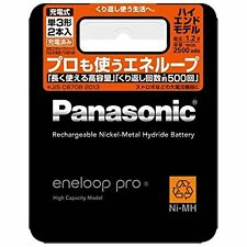 Panasonic Eneloop Pro XX 2500 mAh 2 Pcs AA High End Rechargeable F/s Trackinng
