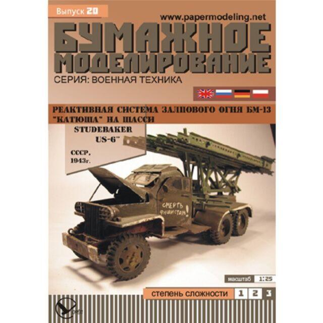 PAPER MODEL KIT CIVILIAN CARS GAZ-51 1//25 OREL 57