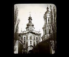 Caucase Ukraine c. 1900 - KIEV Porte Sainte de la Laura - Verre Positif - 115