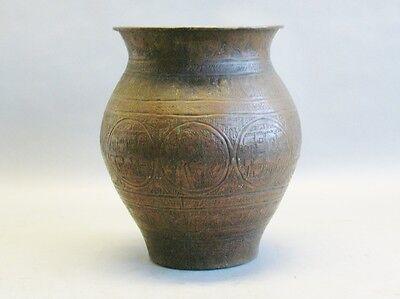 Rare & Large 18th C. Middle Eastern Bronze Vase w/ Animals & Gods  c. 1800