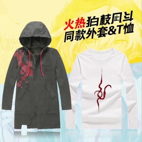 Super Danganronpa 2 Zetsubou Gakuen Komaeda Nagito T-shirt Coat Cosplay Costume
